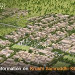 The land pooling scheme for the development of the new township in Krushi Samruddhi Kendra..Part 2