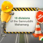 16 divisions of the Samruddhi Mahamarg