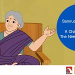 Samruddhi Mahamarg Project: A Change Which Is The Need Of The Hour