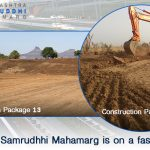 The work of Samrudhhi Mahamarg is on a fast track! - Part 5