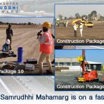 The work of Samrudhhi Mahamarg is on a fast track! - Part 4