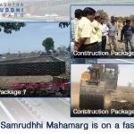 The work of Samrudhhi Mahamarg is on a fast track! - Part 3